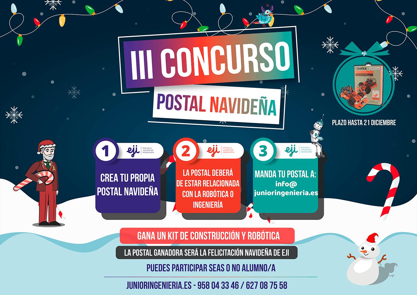 Concurso postal navideña ingeniería